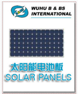 SOLAR PANELS BS INTERNATIONAL